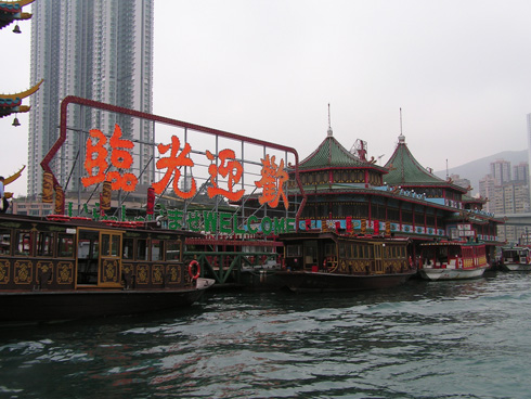Jumbo Floating Restaurant, Hong Kong