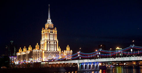 Radisson Royal Moscow by night