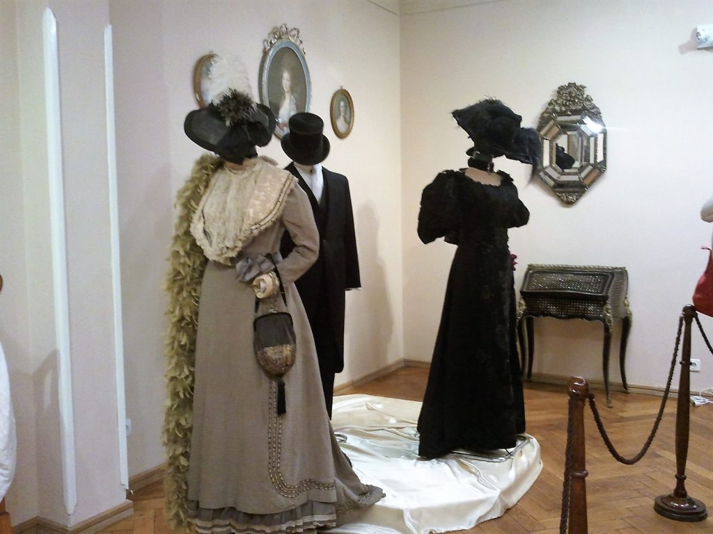 Clothes, Royal Collection, Peles Castle, Sinaia